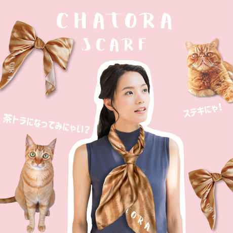 CHATORA&MIKENEKO-SCARF SET【数量限定商品】