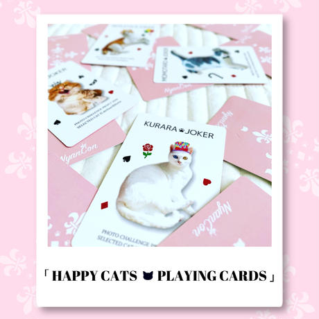 HAPPY CATS 🐾PLAYING CARDS