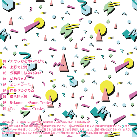 「Cocoro Beat」(AUDIO CD)  Special offer Ver.