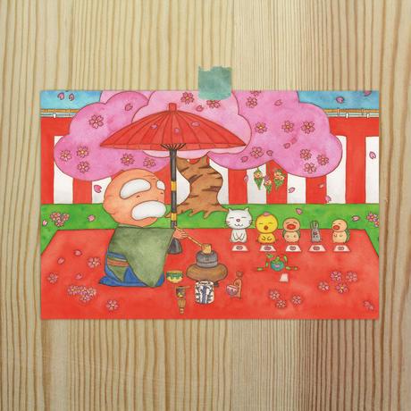 ポストカード じーさんシリーズ 「素敵なお茶会」