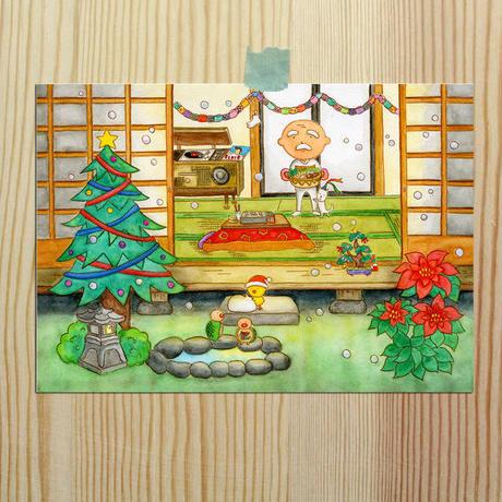 ポストカード じーさんシリーズ 「じーさんのクリスマス」