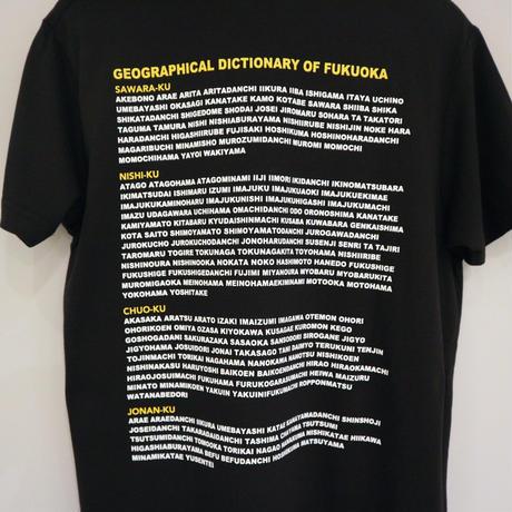 福岡地名辞典Tシャツ