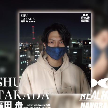 [高田舟×REAL HB] チャリティーコラボマスク ネイビー