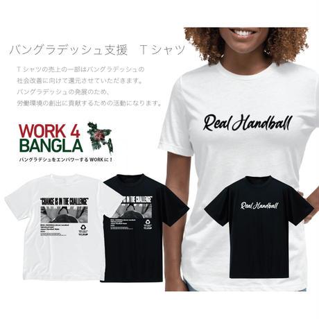 バングラデッシュ支援 フォト Tシャツ ホワイト KIDS有り
