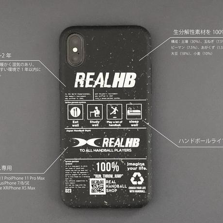 エコ iPhoneケース   ビッグロゴ ★iPhone対応 7 /7plus/ 8/ 8plus/11/11pro/11pro max/X/XS/XR★