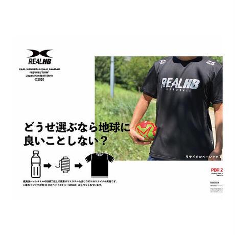 リサイクルベーシックドライTシャツ ネイビー