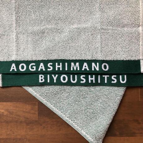 青ヶ島の美容室タオル(green)