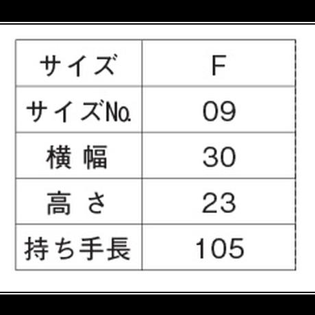 597c2fecc8f22c34c6001233