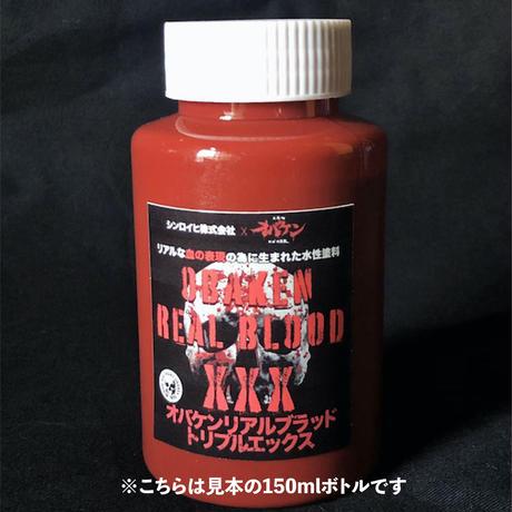 【オリジナル塗料】OBAKEN BLOOD XXX「300ml」