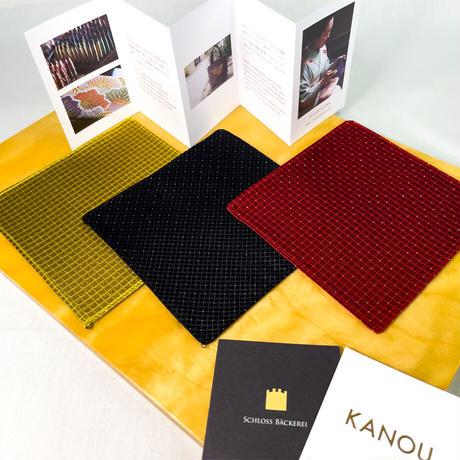 【KANOU × シュロスベッカライ コラボレーション】ドイツ国旗カラー 西陣織シルクのコースター3枚セット