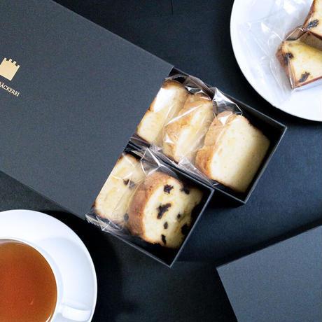 【シュロスベッカライ】焼菓子ギフトボックス M「ザントクーヘン 2種12個セット」