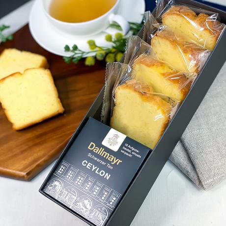 【ダルマイヤー × シュロスベッカライ 日本限定コラボレーション】ドイツのお茶菓子アソート DS-01