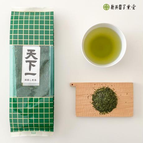 徳用煎茶「天下一」 300g  (送料230円)