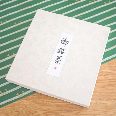 化粧箱入「東雲」2袋