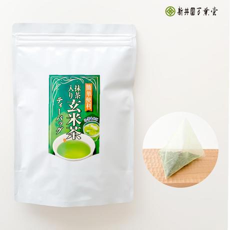 抹茶入り玄米茶ティーバッグ「徳用玄米茶ティーバッグ」5g×50p(送料無料)