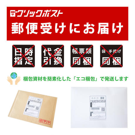 深蒸し煎茶「明日香」100g  (送料230円)