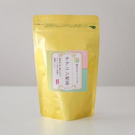 テアニン煎茶ティーバッグ紐付き 2g×14包
