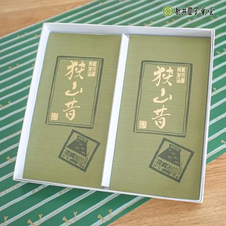 化粧箱入「狭山昔」2袋