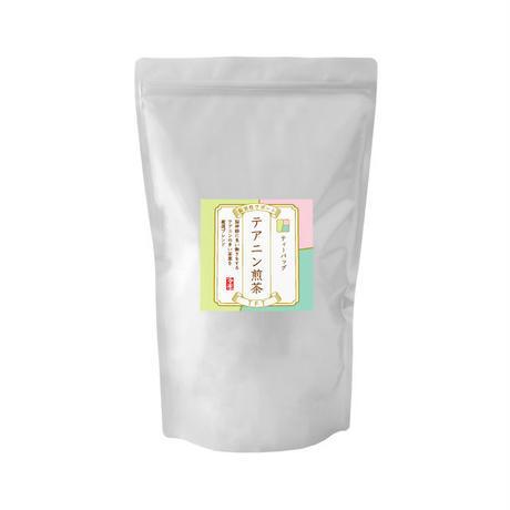 テアニン煎茶ティーバッグ 5g×50包「送料無料」