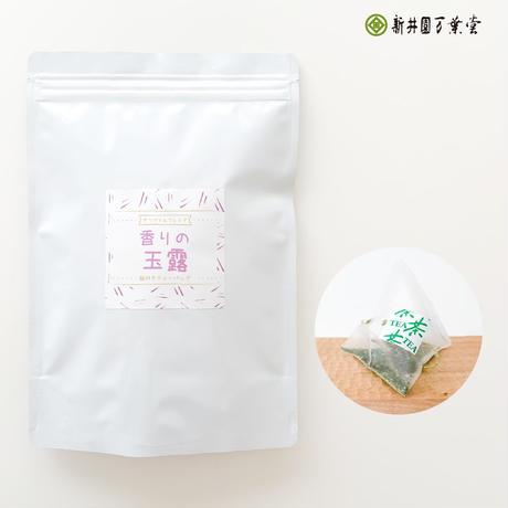 玉露 紐付きティーバッグ「香りの玉露ティーバッグ」2g×50p(送料無料)