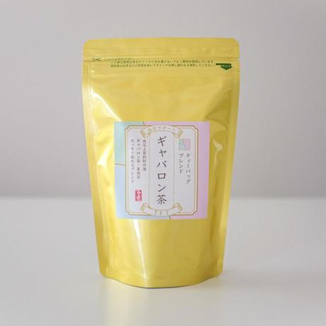 ギャバロン茶ブレンド ティーバッグ 5g×20包
