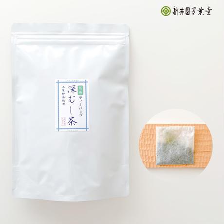 濃いお茶 ティーバッグ 5g×50p「深蒸し茶ティーバッグ」(送料無料)
