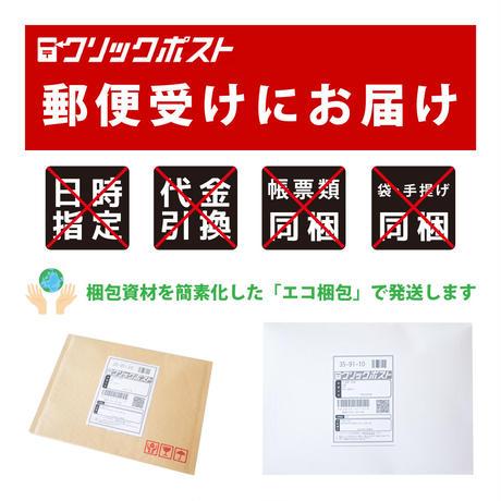 オーガニック粉末煎茶 50g  (送料230円)