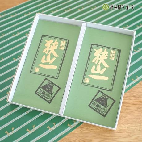 化粧箱入「狭山一」2袋