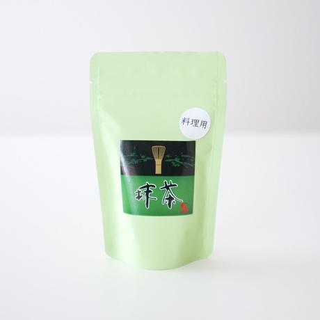 料理用抹茶 25g