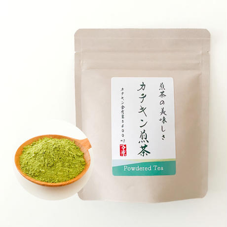 カテキン煎茶 50g 粉末茶(送料230円)