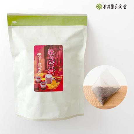 ほうじ茶ティーバッグ「徳用ほうじ茶ティーバッグ」5g×50p