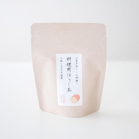 料理用ほうじ茶 50g