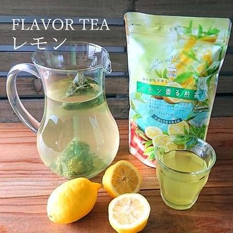 水出しレモン香る煎茶ティーバック 3g20パック入り 1袋   fruits  green tea lemon