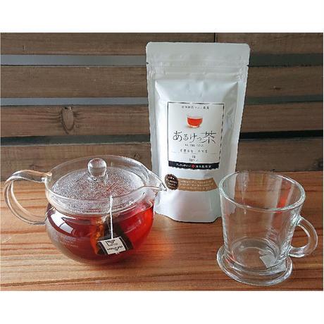有機微生物制御発酵茶 あるけっ茶ティーバッグ 5g8包入り 1袋