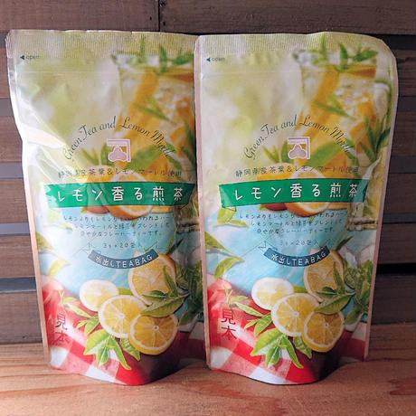 水出しレモン香る煎茶ティーバック 3g20パック入り 2袋   fruits  green tea lemon