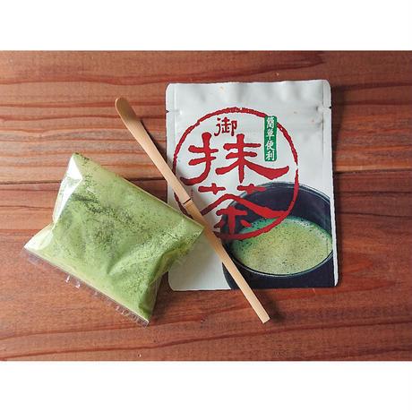 松北園 抹茶 30g 茶杓1本付き 腸活にも、