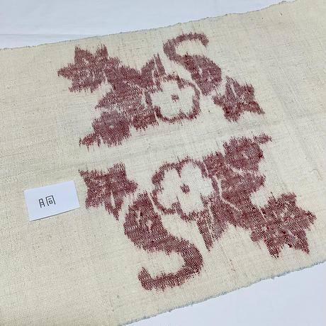 名古屋帯 八寸 白地に赤い草花 ob165