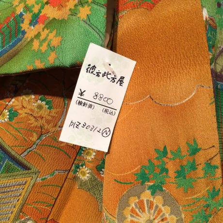 袷 正絹 オレンジ×緑地に平安貴族柄 z139