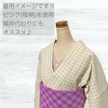 鯉口(こいくち)シャツ 黄緑色 桜柄