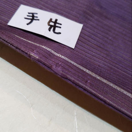 丸帯・夏帯 絽綴 花束に蝶ob60