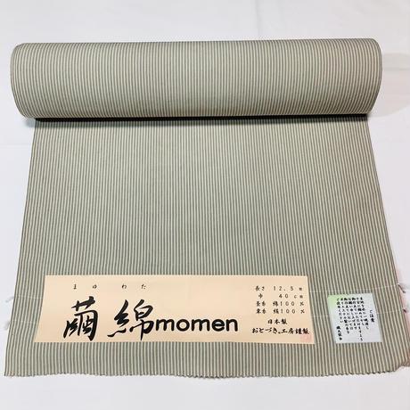 繭綿momen No.3