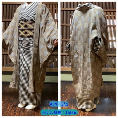 『京・木棉乙オリジナル木綿羽織』  A・ベージュ/B・こげ茶