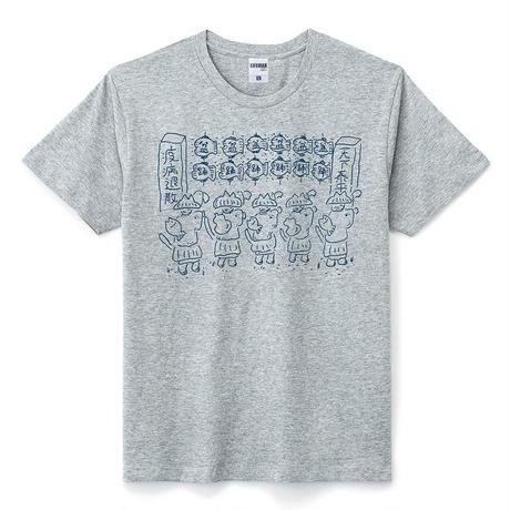 【にゃんとこ】たいへいとたいさんTシャツ / 杢グレー