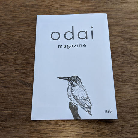 Odai magazine 20