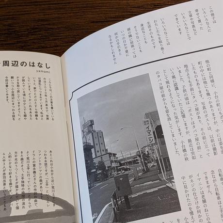 Odai magazine 25
