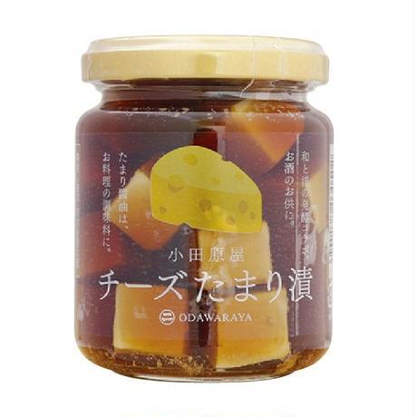 チーズたまり漬瓶60g【送料無料】