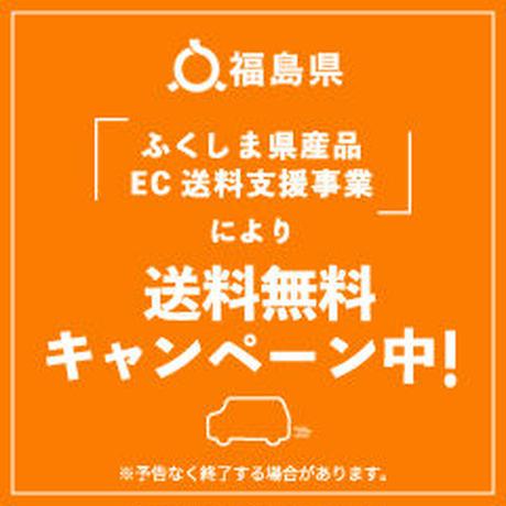 カレー味福神漬120g×3Pセット【送料無料】