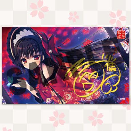 【複製サイン入り限定ノベルティ付き】「るび様」九谷焼アートパネル(スタンド付き)2