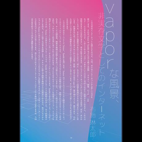 踊り場Vol.1