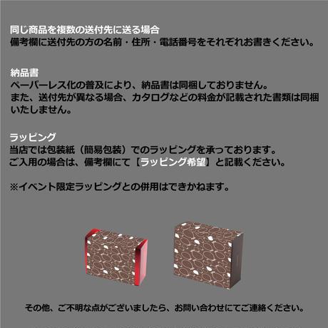 元祖うっふぷりん カラメルソース 6個セット【冷蔵】